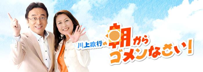 川上政行の画像 p1_2